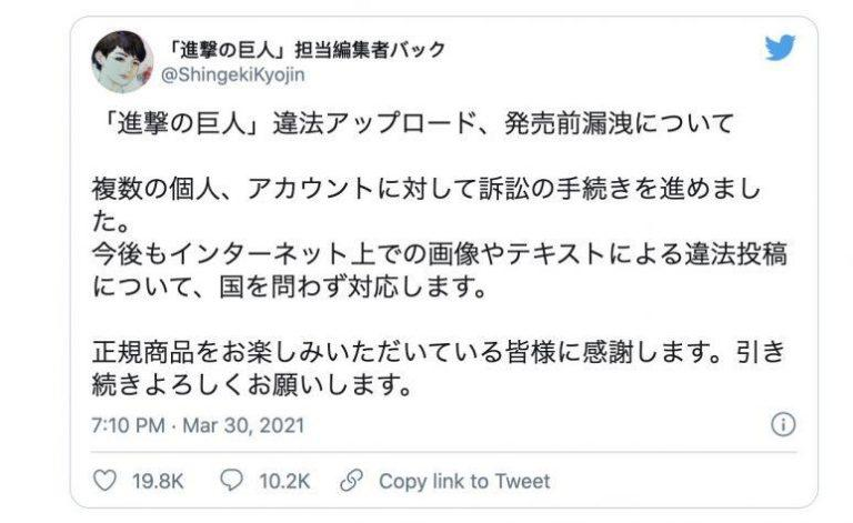 kodansha-tweet-copyright-infringement-japanese