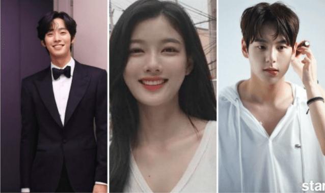 Kim Yoo Jung, Ahn Hyo Seop and Kwak Si Yang